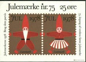 Denmark. Christmas Seal.1978. 1 Post Office,Display,Advertising Sign. Yarn Santa