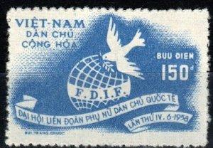 Vietnam #71 MNH CV $7.00
