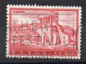 GREECE - HISTORICAL MONUMENTS - KNOSSOS - Used - 2.50 - 1961 -