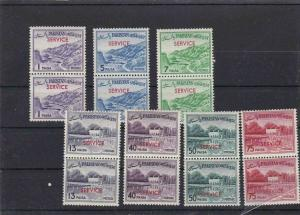 PAKISTAN MOUNTED MINT OR USED STAMPS ON  STOCK CARD  REF R848
