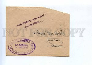 196305 NEPAL Bank Ltd mark real posted cover