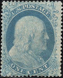 U.S. 18 FVF MH (81718a)