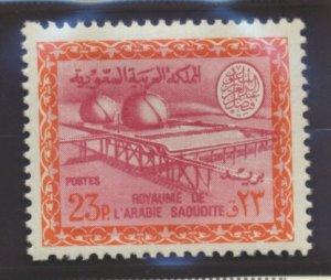 Saudi Arabia Stamp Scott #442, Mint Never Hinged - Free U.S. Shipping, Free W...