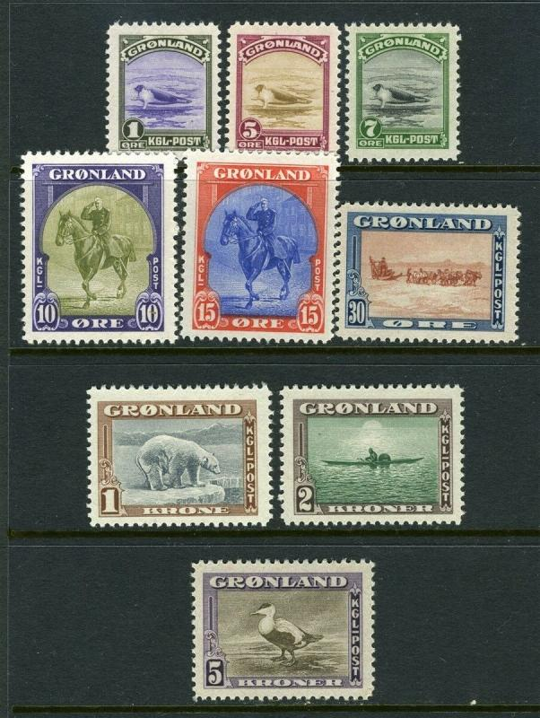 #10-18  COMPLETE SET  MINT (lightly Hinged) and NICE  cv$216.00