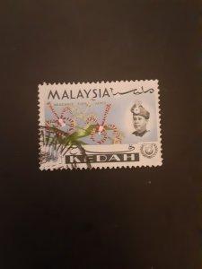 *Malaya (Kedah) #110u
