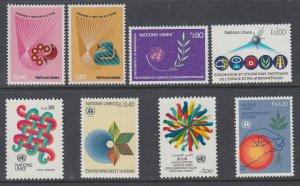 United Nations Geneva 105-112 Year Set for 1982 MNH VF
