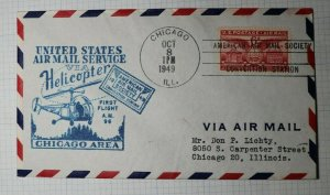 FFC American Air Mail Society  Via Helicopter AM 96 Chicago ILL 1949
