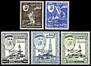 Qatar 42-46, MNH, J.F. Kennedy In Memorium Overprint