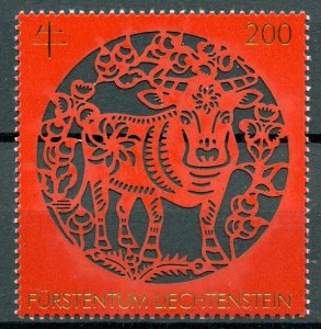 Liechtenstein Chinese Lunar New Year Stamps 2020 MNH Year of Ox 2021 1v Set