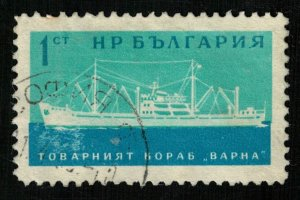 Ship (T-7457)
