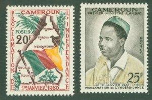 CAMEROUN 336-37 MH BIN$ 1.50