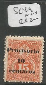 Paraguay SC 49 MNH (7cqk)