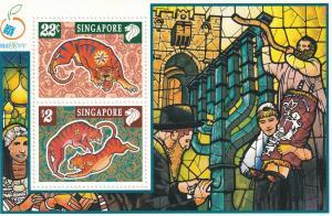 Singapore #830c  MNH  CV $5.00  Z820L