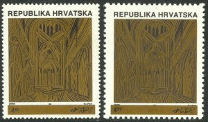 CROATIA 1991 4d on 1.20d Surcharged Issue P.14 and P.11x10.5 Sc 100,100a MNH