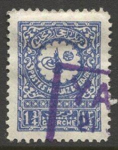 SAUDI ARABIA Nejd 1932 Sc 133, Used, VF, Scarce YAMBO cancel