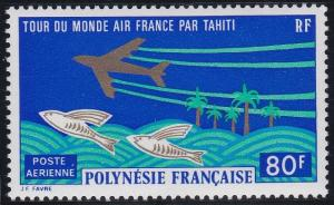 French Polynesia C96 MNH (1973)
