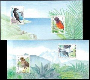 FRANCE 2021 BIRDS OISEAUX VOGEL UCCELLO AVES DE-LUXE SHEETS [#2102LUX]