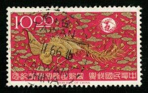 China, (4180-T)