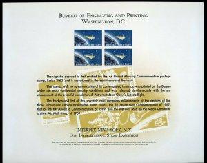 UNITED STATES BUREAU OF PRINTING INTERPEX 1971 PROJECT MERCURY   SHOW CARD MINT