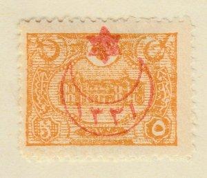 A6P4F87 Türkei Turquie Turquie Turkey 1915 optd 5pa mh*
