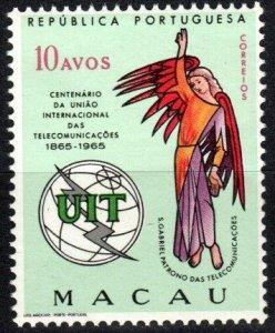 Macau #402 MNH CV $6.00 (P693)
