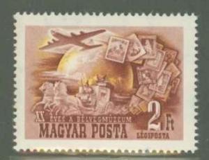Hungary C68 Mint VF NH