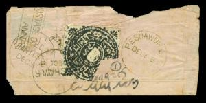 AFGHANISTAN 1873 TIGER'S HEAD 1sh black Sc# 10 on POSTAGE DUE small native COVER