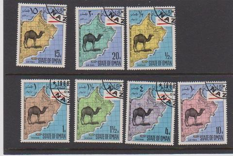 STATE OF OMAN SET OF STAMPS MNH  LOT#463