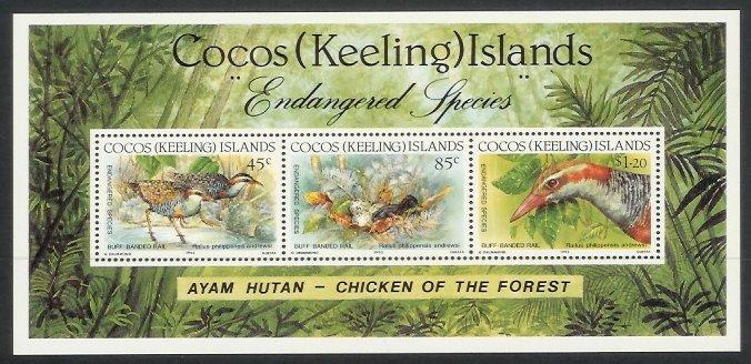 Cocos Is - 1992 Endangered Species (MNH)