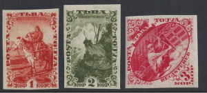 Tannu Tuva #45-7 mint imperf, various designs, issued 1934