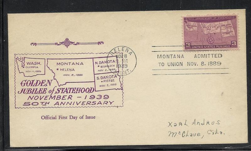 US #858-7a Helena Unknown cachet addressed