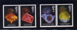 Great Britain Sc 1252-5 1989 Fireworks stamp set mint NH