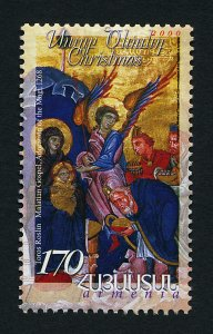 Armenia 619 MNH Christmas