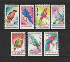 BIRDS - MONGOLIA #1896-1902 PARROTS MNH
