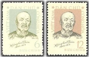 Vietnam 1963 MNH Stamps Scott 240-241 Fighter for Independence Hoang Hoa Tham