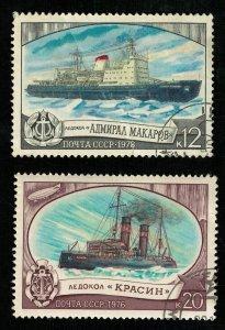Ships, USSR, (2729-T)