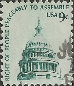 # 1591 USED DOME OF CAPITOL