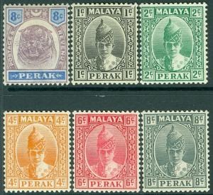 MALAYA-PERAK : 1895-1941. SG #71, 103/10 Key Values. Very Fine, MOGH. Cat £176