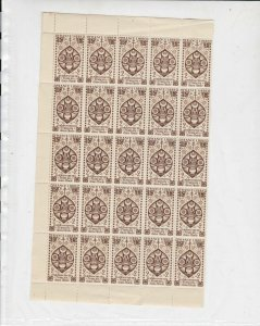 France Liberation Part Stamps Sheet Ref 28369