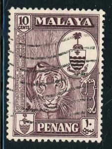 Mayaya - Penang #61 Tiger Penang State Crest and Areca-nut Palm 10c 1960 used
