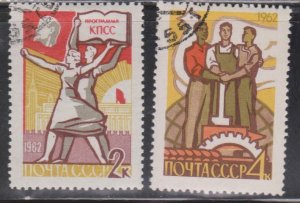 RUSSIA - Scott # 2612-3 Used - Peace & Friendship Among All People