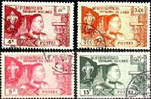 King Sisavang-Vong, Laos stamp SC#52-55 used set