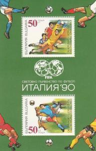 Bulgaria #3531 MNH F-VF (SU2808L)