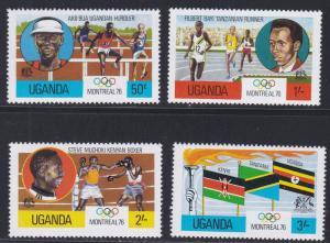 Uganda MNH 151-4 Montreal Summer Olympics 1976
