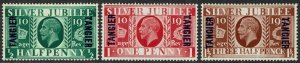 TANGIER 1935 KGV JUBILEE SET