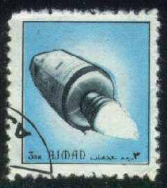 Ajman Space Stamp, unlisted CTO