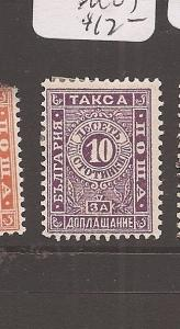 Bulgaria Postage Due SC J16 MOG (10cbj)