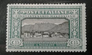 Italy #166 mint hinged e203 7699