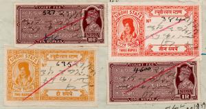 (I.B) India (Princely States) Revenue : Sirohi Fees 16R (complete document)