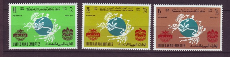 J23991 JLstamps 1974 united arab emirates set mnh #33-5 upu